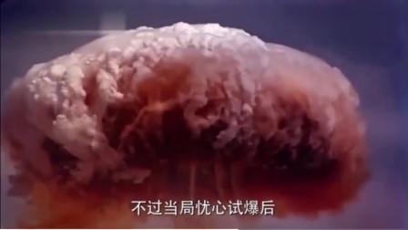 """沙皇炸弹的威力是二战时期投入日本广岛""""小男孩""""原子弹的3846倍。"""