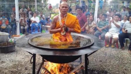 """泰国高僧在沸腾的热""""油锅""""里打坐,游客当场揭穿,场面真尴尬!"""