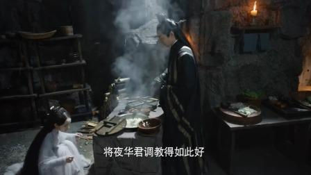 迷谷不会做饭,夜华只好亲自下厨,白浅:先夫人调教的真好