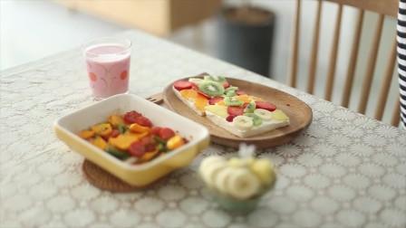 精致生活:水果酸奶抹吐司+烤菜蔬+草莓酸奶