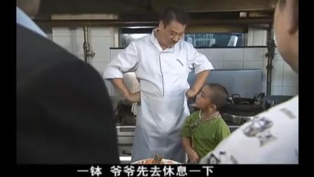 五岁小孩秀厨艺做了一道菜,不料爷爷一尝,居然是宫廷的御用菜