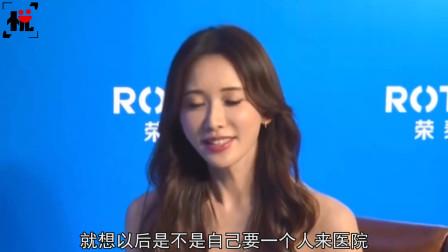 """林志玲曾说出两个""""希望"""",主持人的话,竟让她当场泪崩!"""
