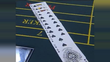 对赌神的赌术有怀疑,下一秒洗出四条清龙,纷纷叹为观止