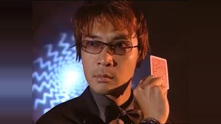 会两招魔术戏法就挑战赌神, 结果被飞牌绝技教做人