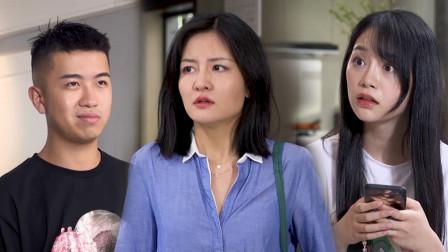 陈翔六点半:和她成为闺蜜几年,才发现了她不说话的秘密!