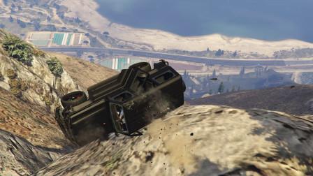 GTA-越野车在山顶刹不住车,几百米高山直滚到地面