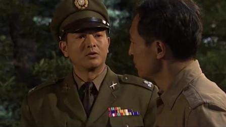 最后的子弹:师长被任命为,表面答应肝脑涂地,实则另有打算