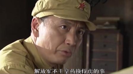 最后的子弹:国军师长派人找解放军求药,为救儿子,甘愿释放俘虏