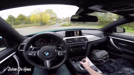 第一视角:17款宝马4系 BMW 420D - 个人主视角试驾