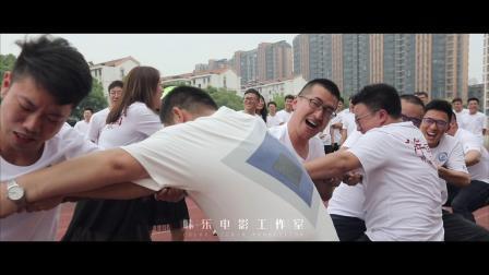 【十年回首 青春不散】江阴一中09届十周年同学会