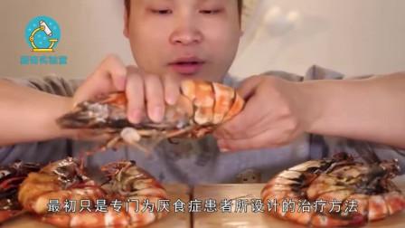 餐餐龙虾鲍鱼,网红吃播家里有矿吗?网友:我不饿!