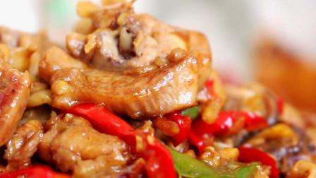 彩椒炒鸡块, 我家经常做的家常菜,超级下饭,美味又简单
