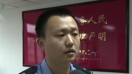 """浙江警视 2019 一块儿饼干50元  民警追查""""烘焙师"""""""