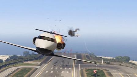 GTA-载客飞机被战斗机连发几枚导弹击中,美女机长:与飞机共存亡