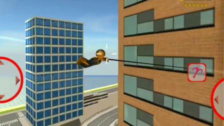 火柴人绳索英雄:学会一招就可以在空中无限飞翔、荡秋千