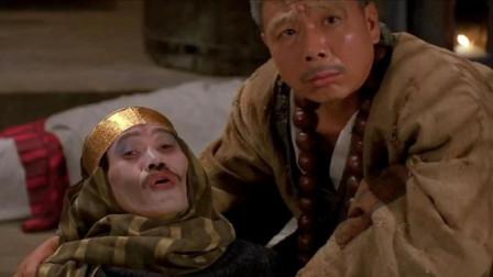 乌侍郎被感染成僵尸,嘉乐和菁菁被围攻,幸亏道长和大师来了