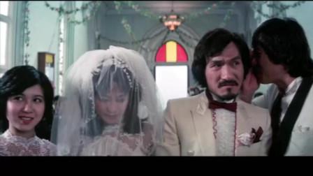 光头佬的婚礼被他的好兄弟金刚给搅和咯,真是勿交损友!