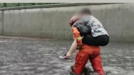 汽车被困积水中 消防苦劝救出四女子 每日新闻报 20190616 高清版