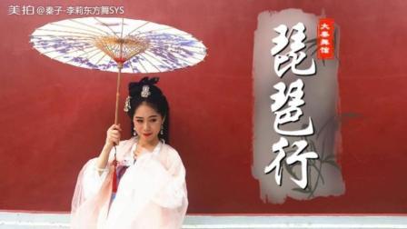 大秦舞馆 流行网红舞