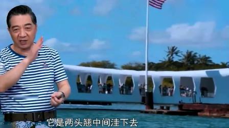 张召忠:美国真是个设计大师,纪念馆都能这样设计