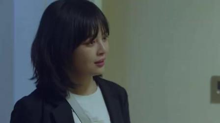 带着爸爸去留学:林飒看到武丹丹后,情绪瞬间失控,伤心痛哭