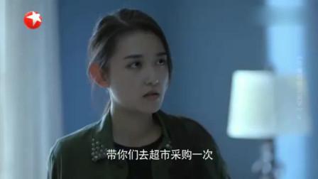 带着爸爸去留学:武丹丹竟对林飒产生了依赖,让林飒别急着走