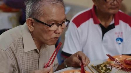 【风味人间】 落地生根 第二集:海南鸡饭粒 - 1.风味人间 第二集:海南鸡饭粒(Av35547112, P1)