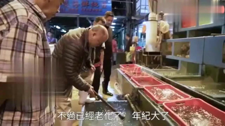 香港海鲜批发老板:做30几年准备退休了,真的好辛苦,周身伤痛