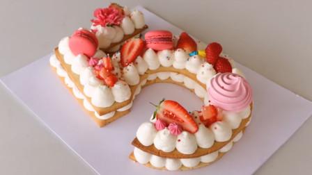 网红款的数字生日蛋糕,直接做成小孩的年龄!连买蜡烛的钱都省了