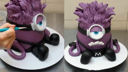 小黄人这是吃了啥?一身紫色像中毒一样,这可是蛋糕最新潮做法哦