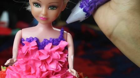 这样做成的芭比娃娃蛋糕你见过吗?挤奶油的动作我看了不下10遍