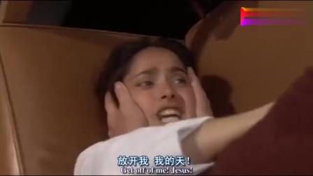 被校长真面目吓到了,女老师的耳朵真惨。