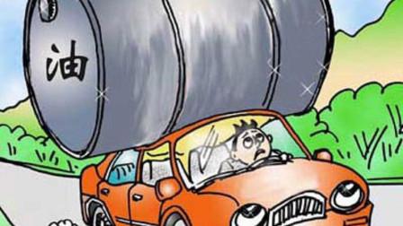 国际油价走弱 油气主题QDII基金净值下跌