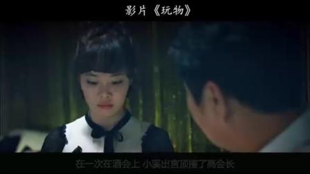 男演员在拍戏时假戏真做,女孩只能强忍泪水,吃个哑巴亏