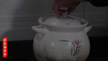 大厨教你山药龙骨汤的做法,汤汁白浓,口味鲜甜,一大锅都不够喝, detail