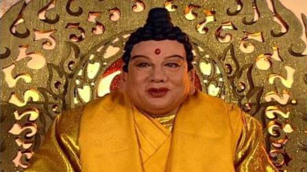 看了那么多遍西游记你知道佛祖真正的身世吗?