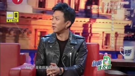 金星秀:邓超找金星拍电影,这次终于说出原因!
