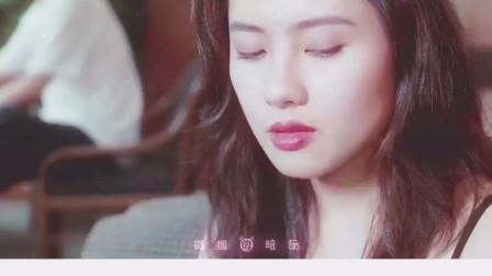 李丽珍混剪:蜜桃味成熟时初恋,可欲可纯
