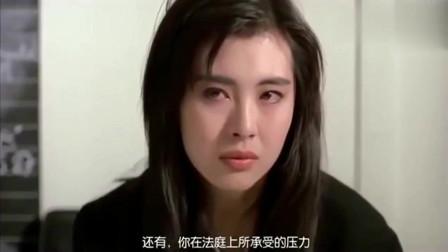 王祖贤实力演绎一个女人被强奸后的实景,在法庭上会遇到的所有不公歧视