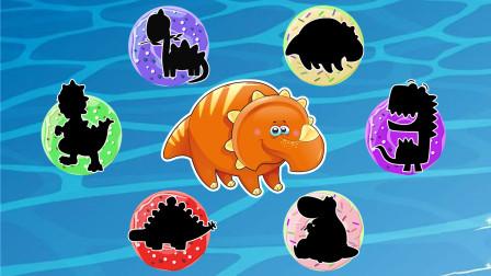 可爱的甜甜圈恐龙 认识重爪龙等6种恐龙