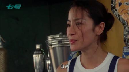 【星月童话】杨紫琼精彩混剪
