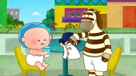 可可小爱:斑马叔叔公共场所脱衣服光膀子,还好有可可及时提醒!