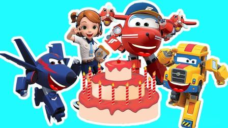 超好吃!超级飞侠乐迪举行了生日派对,它的蛋糕是什么颜色的呢?儿童玩具游戏故事