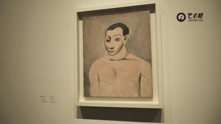 毕加索——一位天才的诞生