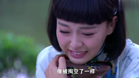 乱世佳人:莲心为重阳立下墓碑,自己抱着遗物伤心哭泣