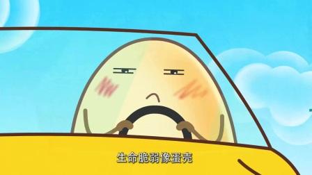 可可小爱:生命脆弱的像蛋壳一样,切记酒后不要开车!
