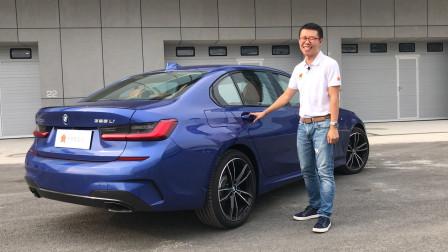 YYP颜宇鹏首试宝马新3系,更运动还是更舒适?