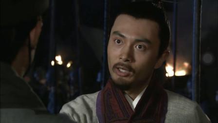 看三国聊职场:杨修之死你看懂了吗?职场中这样做反而自掘坟墓!