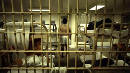 处罚强奸犯的奇葩法律!男子关进女子监狱?网友:够狠!