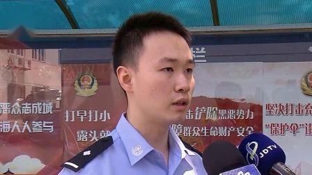 上海:以贷换贷设下连环局 软暴力讨债被一网打尽